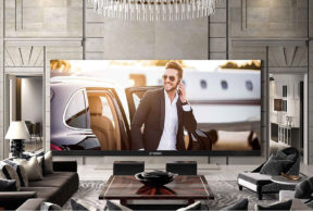 World's Largest 4K TV Spans 262 Inches